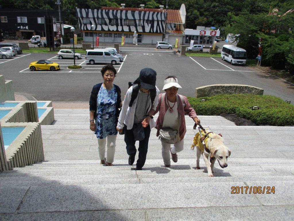 伊豆高原の写真1